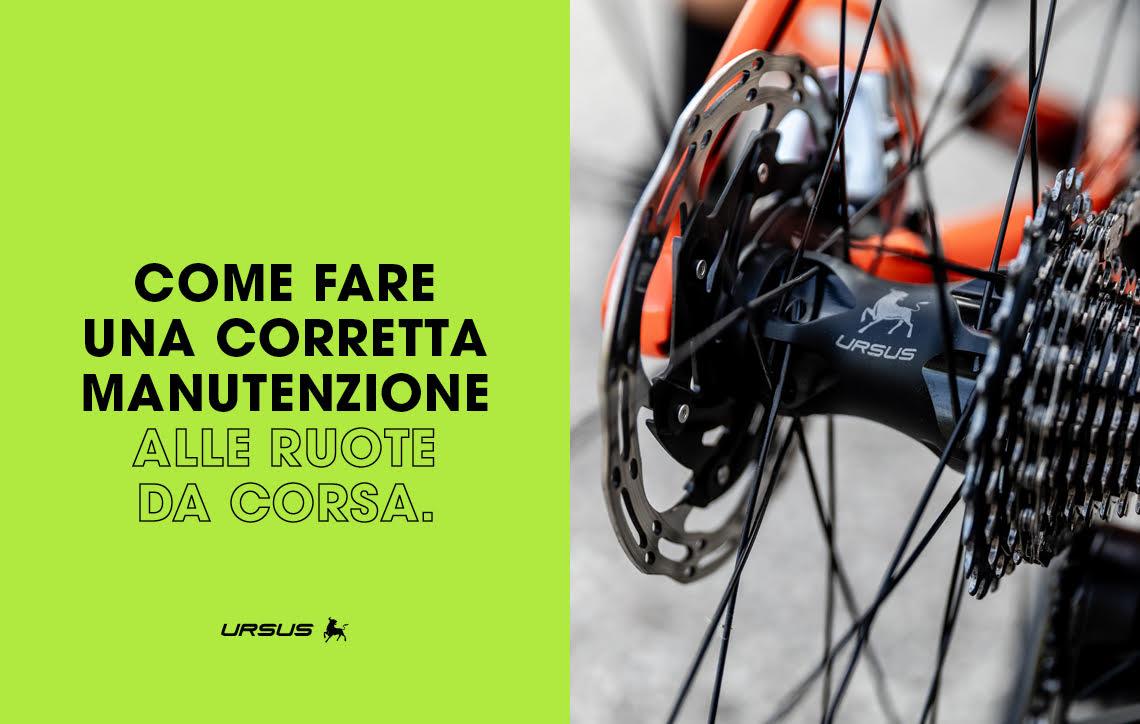 Come fare manutenzione alle ruote della bici da corsa