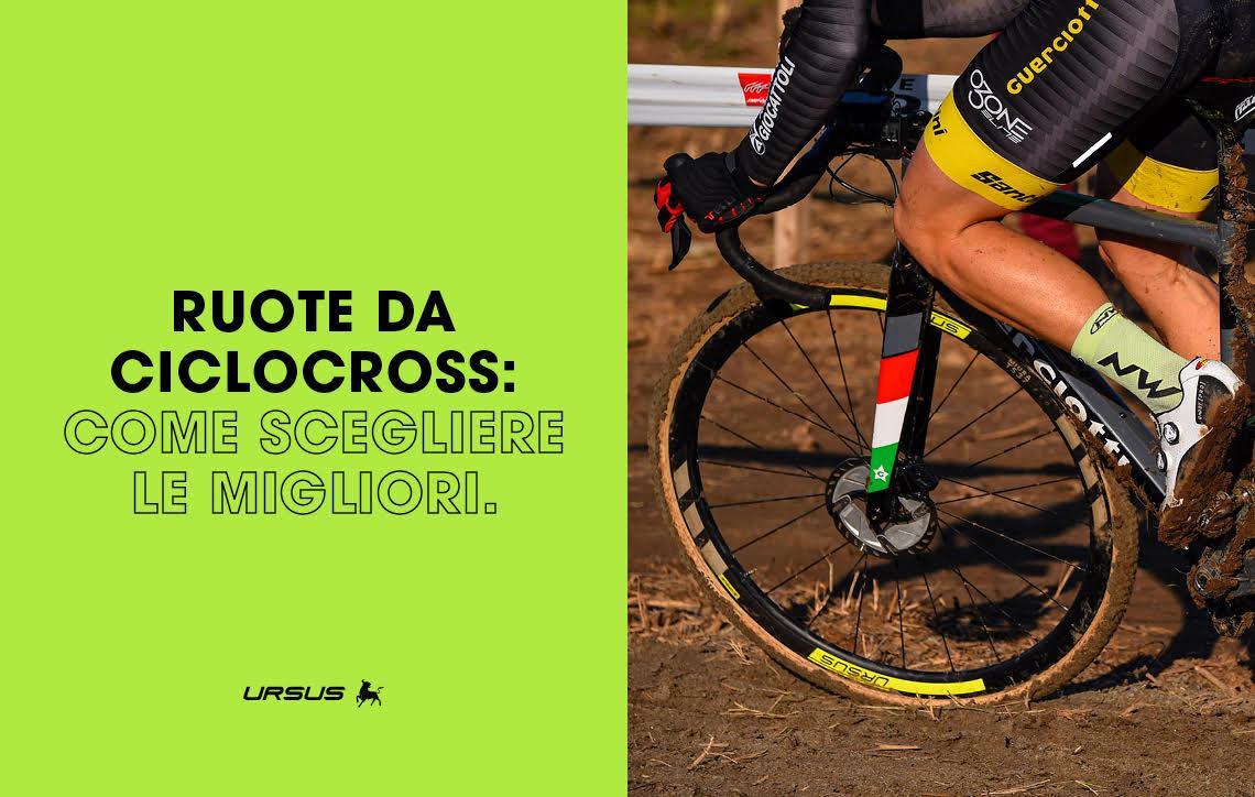 ruote da ciclocross come scegliere le migliori